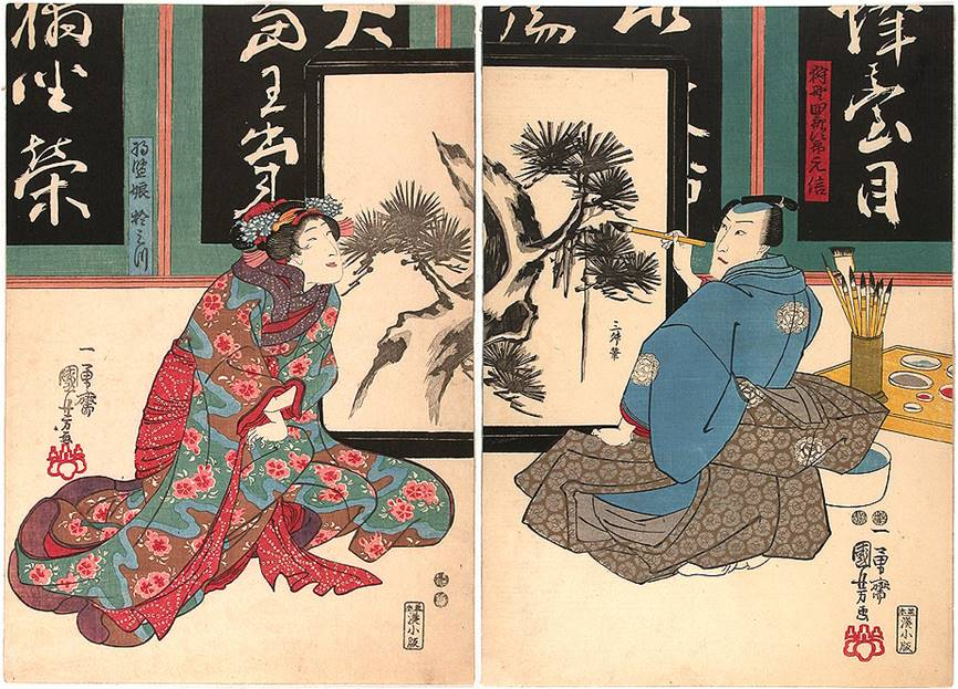 Kuniyoshi - (diptych, screen) Ichikawa Danjuro VIII as artist Kano Shirojiro Motonobu Bando, Shuka I as Shogen's daughter Omitsu  performed at the Ichimura-za in (3)1848