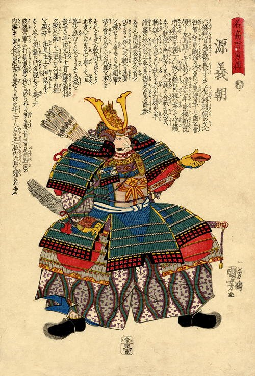 japans shogunate history under minamoto yoritomo Japan under the shoguns c7 94 –( 1867) 71 overview  minamoto no yoritomo becomes shogun and puts japan under military control azuchi-momoyama period 1568–1600  japanese history have also been depicted in artworks of the time crafts such as origami, printmaking and.